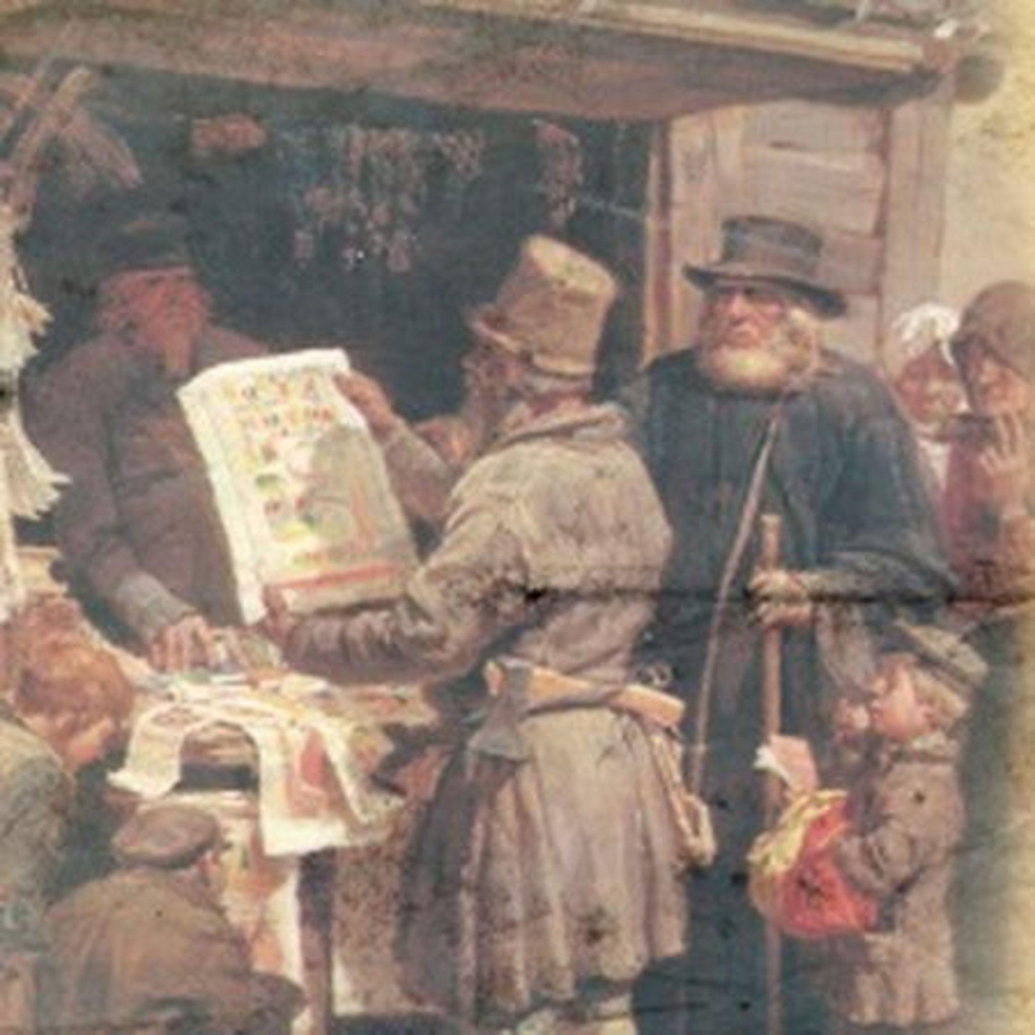 Выставка «Картинки русские потешные»